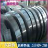 深圳65mn弹簧钢板现货,65锰钢片价格,弹簧钢带硬度