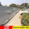 广州城建施工夹芯围挡 番禺房地产围挡 市政施工围挡