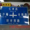 江门交通标志牌 公路反光标识牌 路铭牌可定做