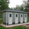 青岛移动厕所,四代环保移动厕所发展完善过程之概述!