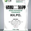 惠州 磷酸二氢钾对蓝莓的使用量 ——千顶化工