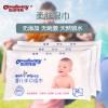 聪明伶俐婴儿湿巾致力于保护宝宝柔嫩肌肤