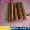 高硬度C17200铍铜棒 NGK铍铜厂家深圳供应商