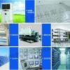 供应郑州自然能综合应用系统产品