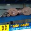 T2电极紫铜棒现货 接地铜棒 切割5 6 7 8 9