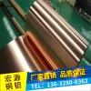 宁波C1100紫铜箔带 紫铜皮0.1 0.2 0.5 0.3 0.4