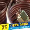 上海飞轮铜管直销 代理青岛宏泰盘圆紫铜管 空调大铜管TP2