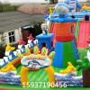 供应大型充气城堡蹦蹦床 广场儿童充气滑梯城堡厂家