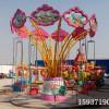 供应儿童小飞椅厂家 公园大型自控旋转飞机游乐设备