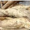 供应植物提取物葛根素