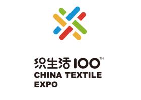 2019第101届中国生活纺织品博览会