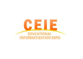 2018青岛国际智慧图书馆展览会