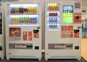 2018中国(北京)新零售业暨无人售货、自助设备展览会