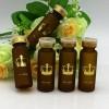 管制瓶高温丝印,西林瓶高温丝印,拉管瓶高温丝印