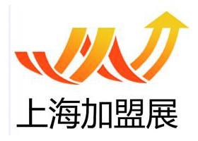 2018年第27届上海创业连锁加盟展览会