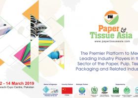 2019年亚州(巴基斯坦)造纸和生活用纸展
