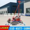 厂家直销YQZ-30液压工程勘探钻机 岩心钻机 铝合金材质