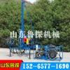 鲁探新品SDZ-30S液压分体式山地钻机30米地质勘探钻机