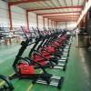 椭圆机,椭圆机练习器,椭圆机健身器材 ,健身房椭圆机,踏步机和椭圆机