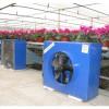 潍坊价位合理的花棚暖风机哪里买_西藏花棚暖风机