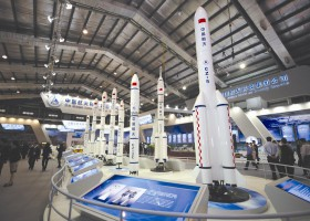 2019上海国际航空航天技术与设备展览会