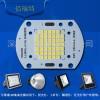 投光灯集成灯珠原装飞利浦蕊片集成光源50W大功率LED光源路灯