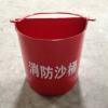 消防桶@衡水消防桶@消防桶生产厂家批发