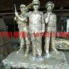 大同铸铜雕塑,太原红军雕塑,山西雕塑厂家