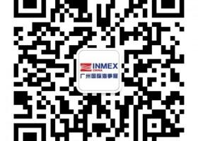 2018第八届中国广州国际海事贸易展览会暨论坛
