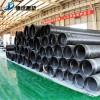 高性价比hdpe钢带波纹管 排污管材质