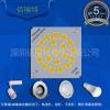 原装飞利浦LED集成光源20W室内天花灯射灯筒灯光源