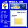 高亮度0.5W三星2835灯珠281B应用于室内LED灯具