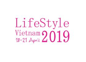 2019第10届越南国际礼品工艺品、木制品及家居用品展览会