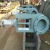 滄州中冶提供現貨插板閥,電動插板閥,螺旋閘閥