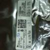 高價回收錦州貼片電容