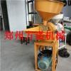 粉碎机设备-河南郑州方诺机械有限公司