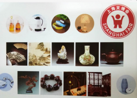 2019上海文博会-上海文化创意设计展览会