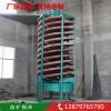 高选别效率选矿螺旋溜槽,玻璃钢螺旋溜槽分选机
