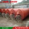 洗煤螺旋溜槽,煤矸石分选螺旋溜槽,洗煤泥金矿螺旋溜槽