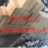 厂家直销4.7KW油浸式电机
