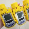 验证手机号自动送彩金华瑞便携式甲醛气体检测仪