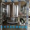 贵州茅台酒灌装机封闭智能化贵州酒水灌装设备白酒灌装线