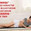 托玛琳床垫真的好吗、托玛琳石价格、托玛琳石的功效