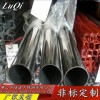 304 201不锈钢管材 矩形管 方通扁通 19 20 30 40 45 50 60 80mm