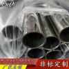 国标304/301不锈钢圆管 空心管 无缝钢管 127 131 141加工定制