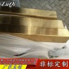 304/彩色不锈钢方管 光面玫瑰金不锈钢管 黑色钛金不锈钢圆管直销