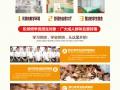 2018杜仁杰烘焙培训-软面包课程 (4图)