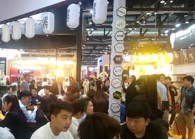 2019年中国南京国际特许加盟展览会