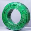 燥起來新飛管業四代翡翠綠地暖管不含糊