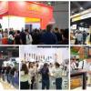 2019上海進口食品展